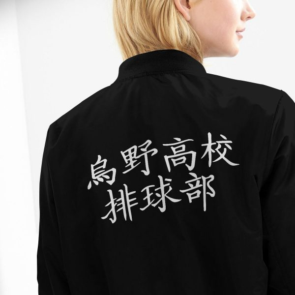 haikyuu karasuno high bomber jacket 243762 - Anime Jacket