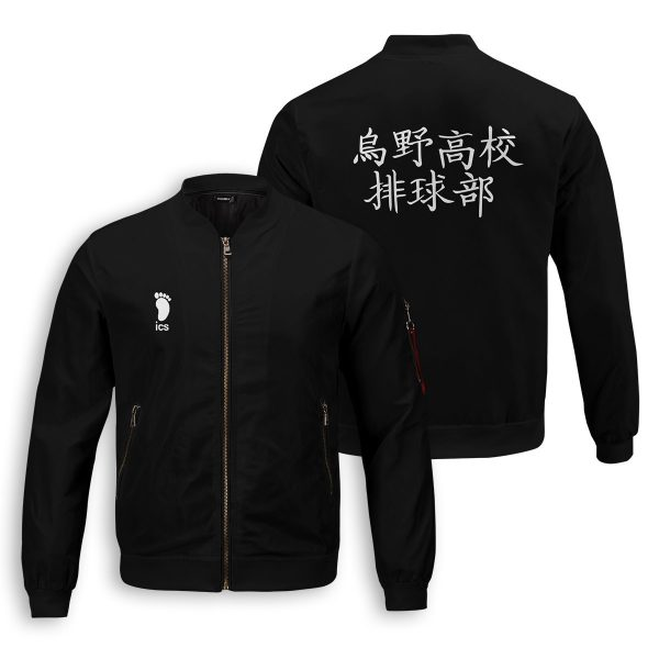 haikyuu karasuno high bomber jacket 811339 - Anime Jacket