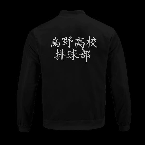haikyuu karasuno high bomber jacket 964333 - Anime Jacket