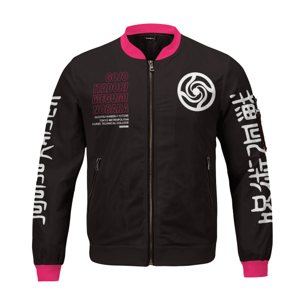 jujutsu kaisen bomber jacket 366342 - Anime Jacket