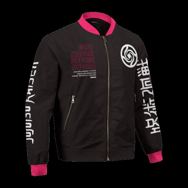 jujutsu kaisen bomber jacket 634449 - Anime Jacket
