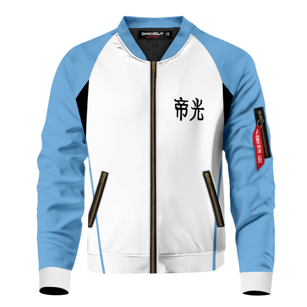 rakuzan bomber jacket 244966 - Anime Jacket