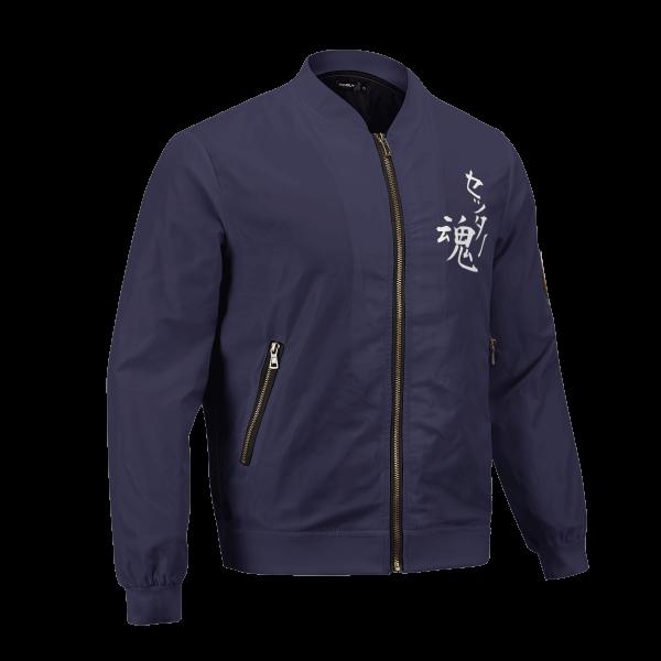 the way of the setter bomber jacket 104483 - Anime Jacket