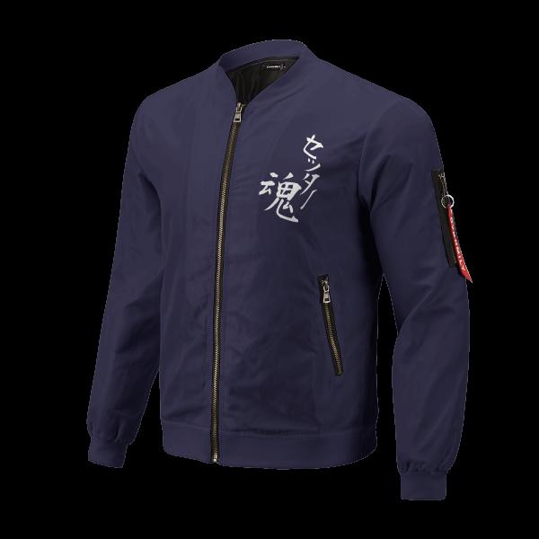 the way of the setter bomber jacket 191601 - Anime Jacket