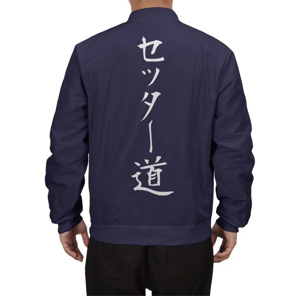 the way of the setter bomber jacket 622652 - Anime Jacket