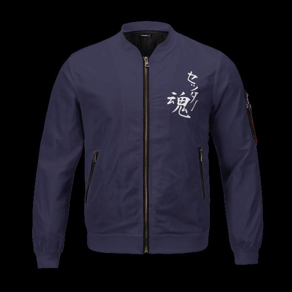 the way of the setter bomber jacket 627279 - Anime Jacket