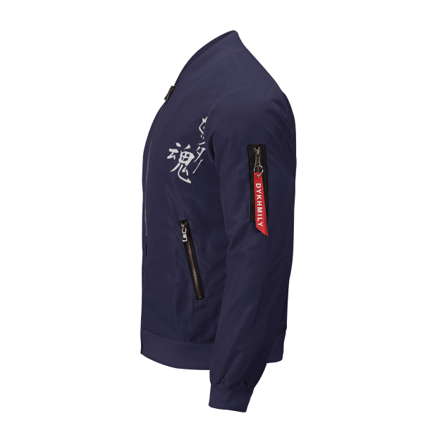 the way of the setter bomber jacket 934641 - Anime Jacket